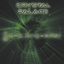 Crystal Palace The System Of Events