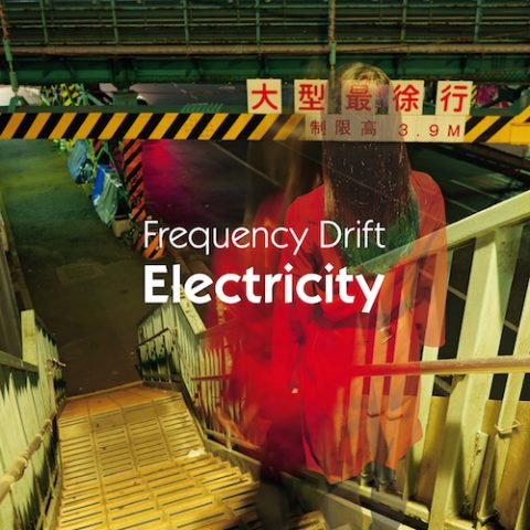 Frequency Drift | Electricity