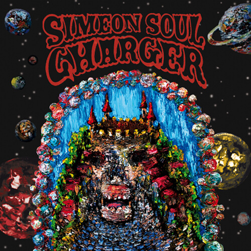 Simeon Soul Charger Harmony Square